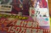 【よう実】「ようこそ実力至上主義の教室へ」7巻の軽井沢で完全に優勝したという話